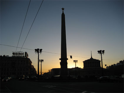 Sunset in St Petersburg